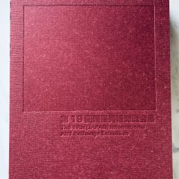 Catalog from Exhibition